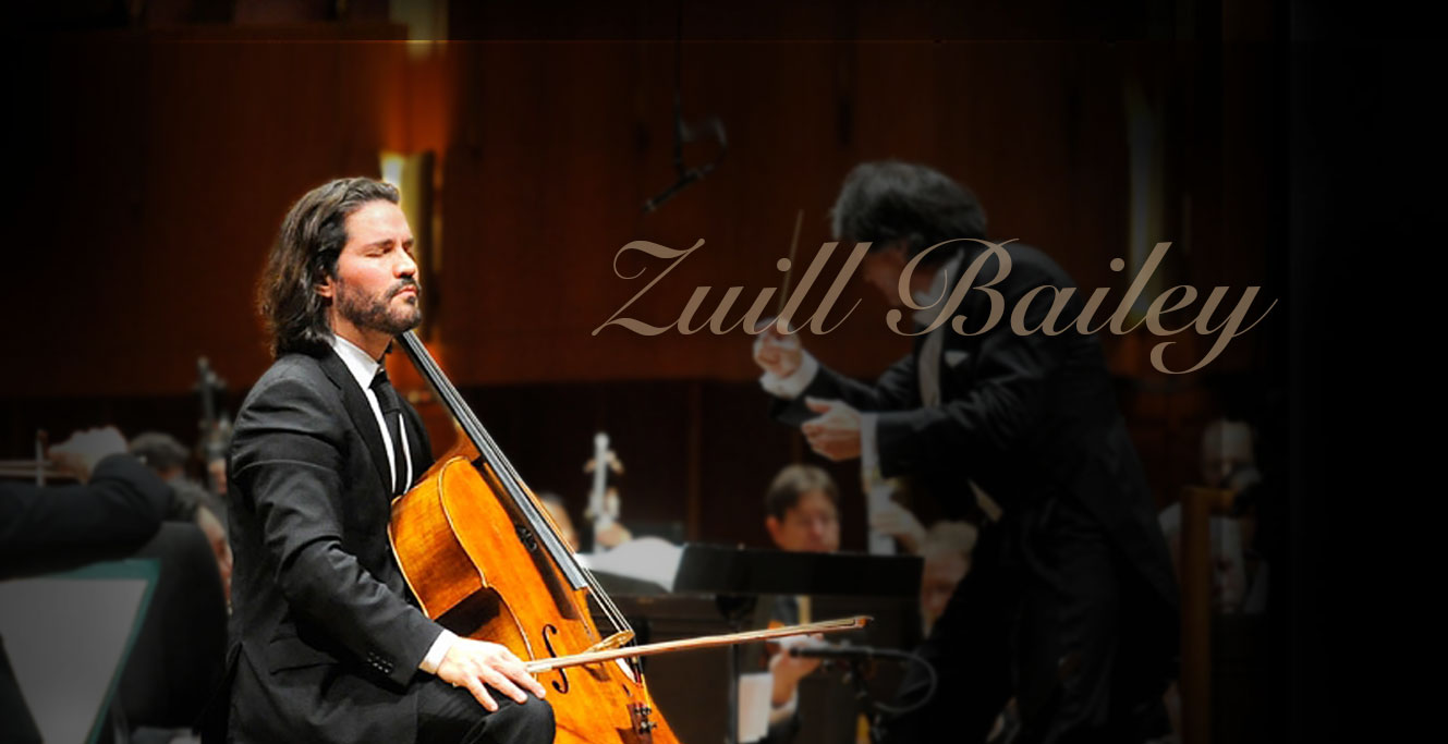 Dvorak Cello Concerto -